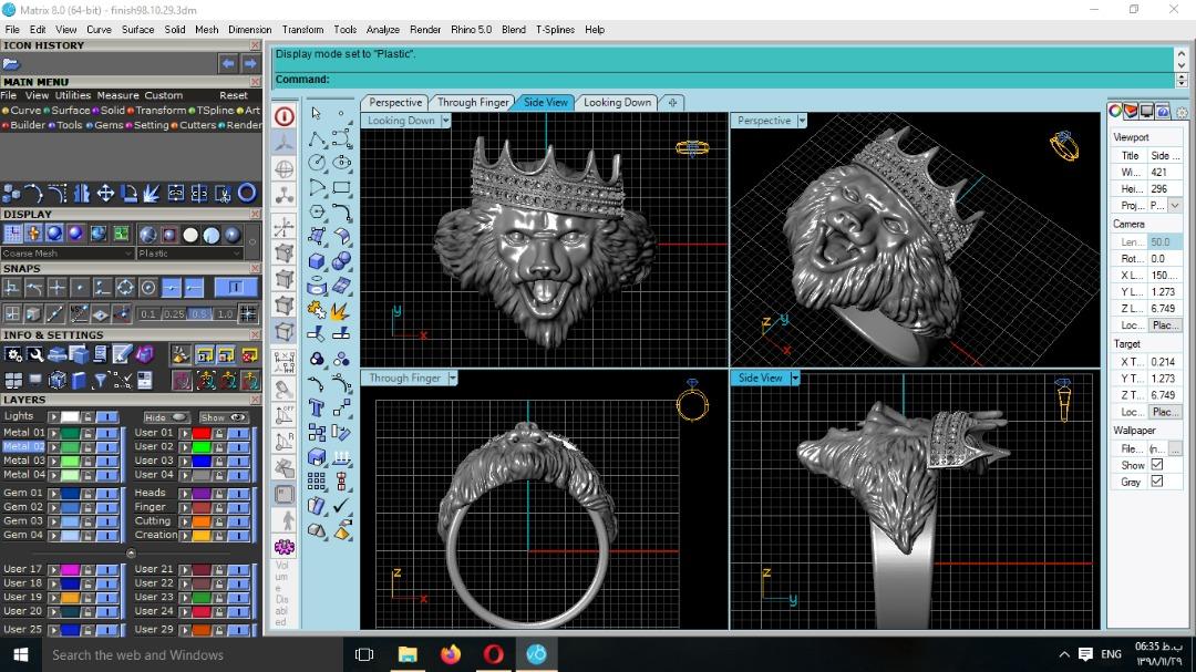 طراحی سه بعدی با ماتریکس